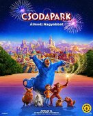 Wonder Park - Hungarian Movie Poster (xs thumbnail)