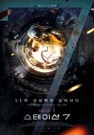 Salyut-7 - South Korean Movie Poster (xs thumbnail)
