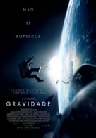 Gravity - Brazilian Movie Poster (xs thumbnail)