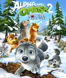 Alpha and Omega 2: A Howl-iday Adventure - Blu-Ray movie cover (xs thumbnail)