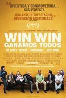 Win Win - Spanish Movie Poster (xs thumbnail)