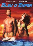 Into The Blue - French DVD movie cover (xs thumbnail)