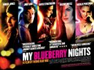 My Blueberry Nights - British Movie Poster (xs thumbnail)