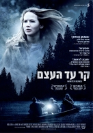 Winter's Bone - Israeli Movie Poster (xs thumbnail)