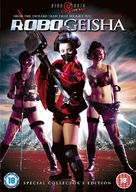 Robo-geisha - British DVD cover (xs thumbnail)