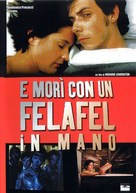 He Died with a Felafel in His Hand - Italian DVD cover (xs thumbnail)