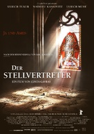 Amen. - German Movie Poster (xs thumbnail)