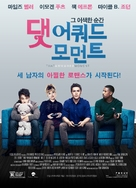 That Awkward Moment - South Korean Movie Poster (xs thumbnail)