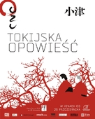 Tokyo monogatari - Polish Movie Poster (xs thumbnail)
