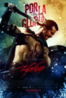300: Rise of an Empire - Mexican Movie Poster (xs thumbnail)