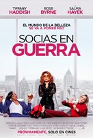 Like a Boss - Argentinian Movie Poster (xs thumbnail)