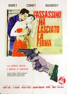 Cop Hater - Italian Movie Poster (xs thumbnail)