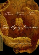 The Age of Innocence - DVD cover (xs thumbnail)