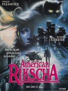 American risciò - German Movie Poster (xs thumbnail)
