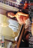 Chi meng sing siu yiu - Hong Kong poster (xs thumbnail)