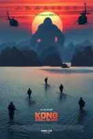 Kong: Skull Island - British Movie Poster (xs thumbnail)