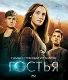 The Host - Russian Movie Cover (xs thumbnail)