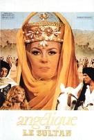 Angélique et le sultan - French poster (xs thumbnail)