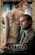 The Great Gatsby - Serbian Movie Poster (xs thumbnail)