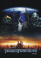 Transformers - Argentinian Movie Poster (xs thumbnail)