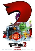 The Angry Birds Movie 2 - South Korean Movie Poster (xs thumbnail)