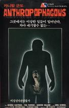 Antropophagus - South Korean VHS movie cover (xs thumbnail)