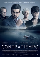Contratiempo - Mexican Movie Poster (xs thumbnail)