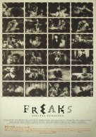 Freaks - Japanese Re-release poster (xs thumbnail)