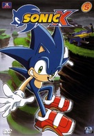 """Sonic X"" - French Movie Cover (xs thumbnail)"