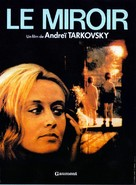 The Mirror - French Movie Poster (xs thumbnail)