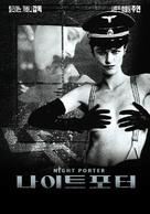 Il portiere di notte - South Korean DVD movie cover (xs thumbnail)