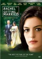 Rachel Getting Married - Movie Cover (xs thumbnail)