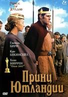 Prince of Jutland - Russian DVD cover (xs thumbnail)