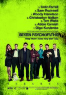 Seven Psychopaths - Dutch Movie Poster (xs thumbnail)