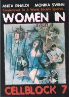 Diario segreto da un carcere femminile - VHS cover (xs thumbnail)