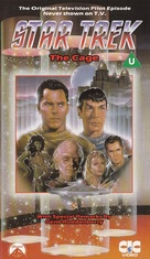 """Star Trek"" - British Movie Cover (xs thumbnail)"