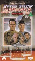 """Star Trek"" - British Movie Cover (xs thumbnail)"