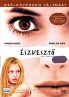 Girl, Interrupted - Hungarian Movie Cover (xs thumbnail)