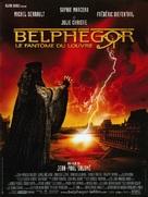Belphégor - Le fantôme du Louvre - French Movie Poster (xs thumbnail)