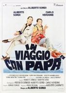 In viaggio con papà - Italian Theatrical poster (xs thumbnail)