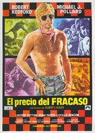 Little Fauss and Big Halsy - Spanish Movie Poster (xs thumbnail)