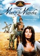 Man of La Mancha - DVD cover (xs thumbnail)