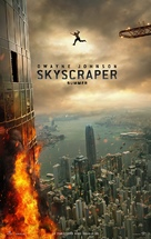 Skyscraper - Teaser movie poster (xs thumbnail)