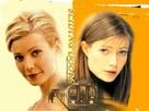 Sliding Doors - British Movie Poster (xs thumbnail)