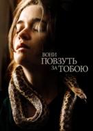 Them That Follow - Ukrainian Movie Cover (xs thumbnail)