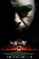 Waar - Pakistani Movie Poster (xs thumbnail)