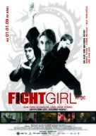 Fighter - German Movie Poster (xs thumbnail)