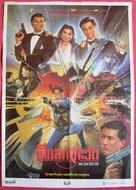 Once a Thief - Thai Movie Poster (xs thumbnail)