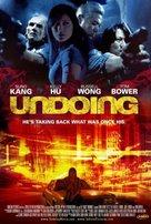 Undoing - poster (xs thumbnail)