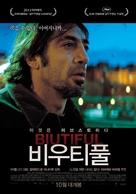 Biutiful - South Korean Movie Poster (xs thumbnail)